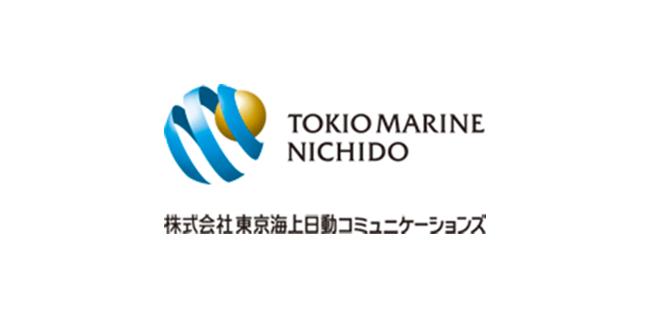 画像に alt 属性が指定されていません。ファイル名: 東京海上日動コミュニケーションズ-1.png